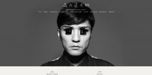FireShot Capture 23 - 森山直太朗オフィシャルサイト - http___naotaro.com_