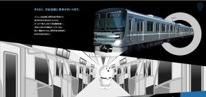 FireShot Capture 22 - NEW HIBIYA LINE - 東京メトロ 『_ - http___www.tokyometro.jp_susumetro_newhibiyaline_